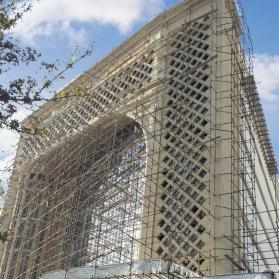 MASLAHAT NEZAM BUILDING